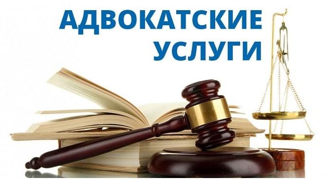 Снятие ареста с квартиры украина ипотечный
