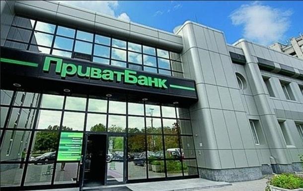 Банк подал в суд по кредитной карте
