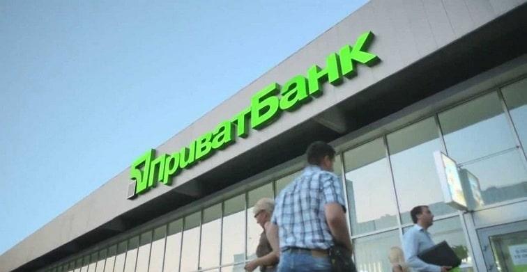 интернет банк счета онлайн