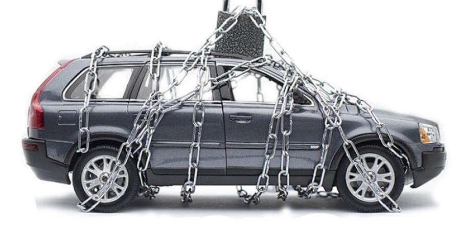 Как снять арест авто