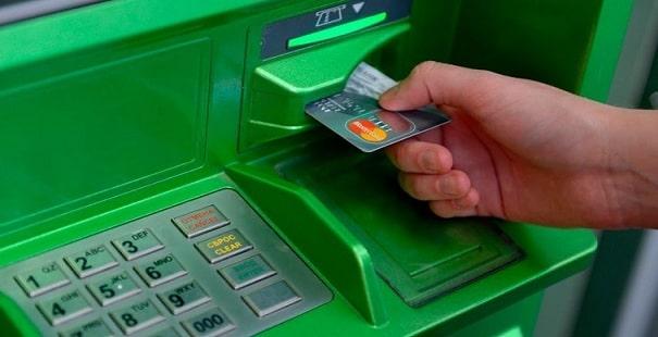 взять кредит в приватбанке проценты залог авто тула