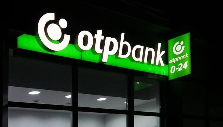 Просроченный кредит отп банк