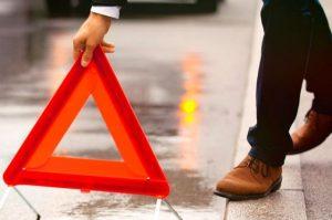 Срок обращения в страховую после ДТП