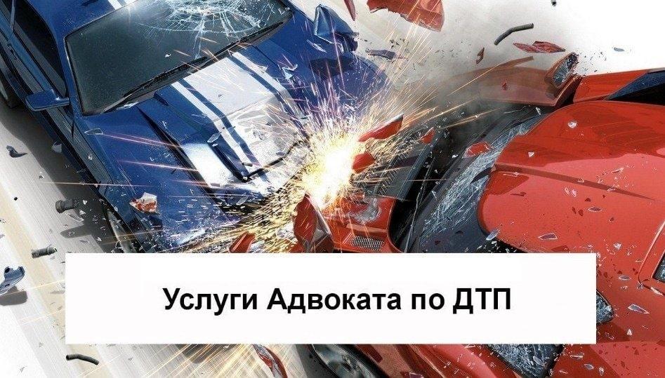 Гофштейн александр адвокат фото