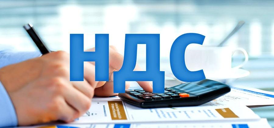 Критерии блокировки налоговых накладных
