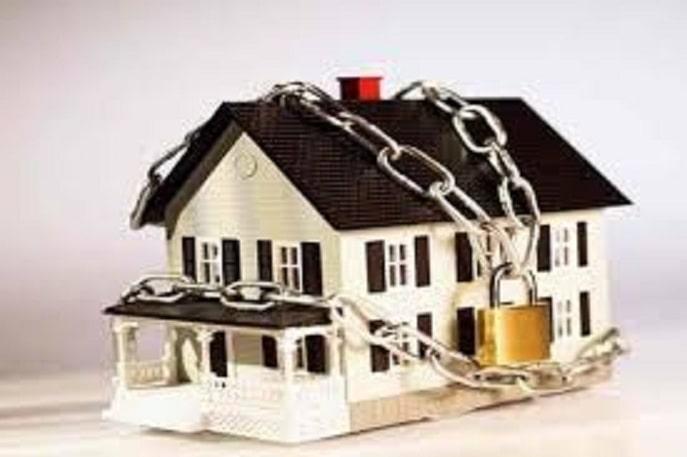Read more about the article Арестованное имущество