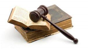 Нужно ли платить судебный сбор за иск по депозиту