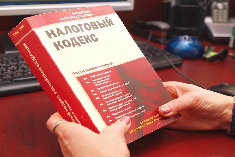 Обжалование акта налоговой проверки Украина