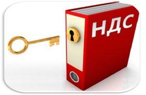 Read more about the article Помощь в разблокировке налоговых накладных в Украине