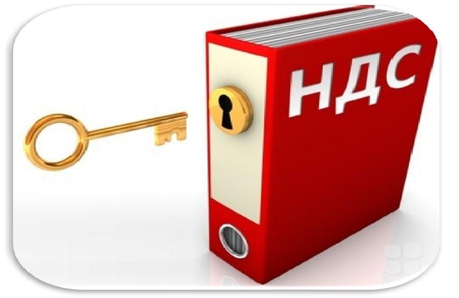 Помощь в разблокировке налоговых накладных в Украине
