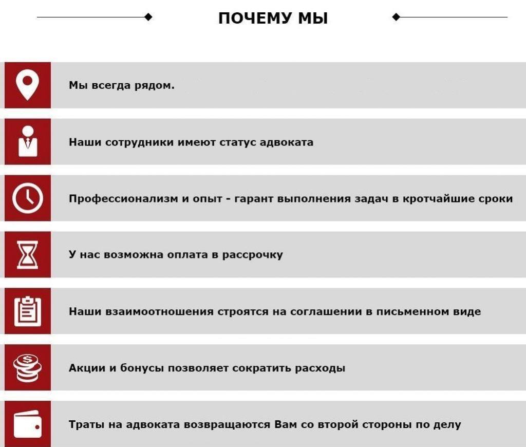 Адвокат и юрист по экономическим преступлениям Киев