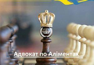 Read more about the article Вартість послуг адвоката по Аліментах
