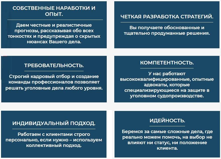Адвокат Украина