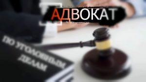 Где найти хорошего Адвоката в Украине